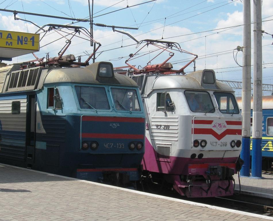 Симферополь. ЧС7-133, ЧС7-299