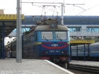 Крым. ЧС2-441