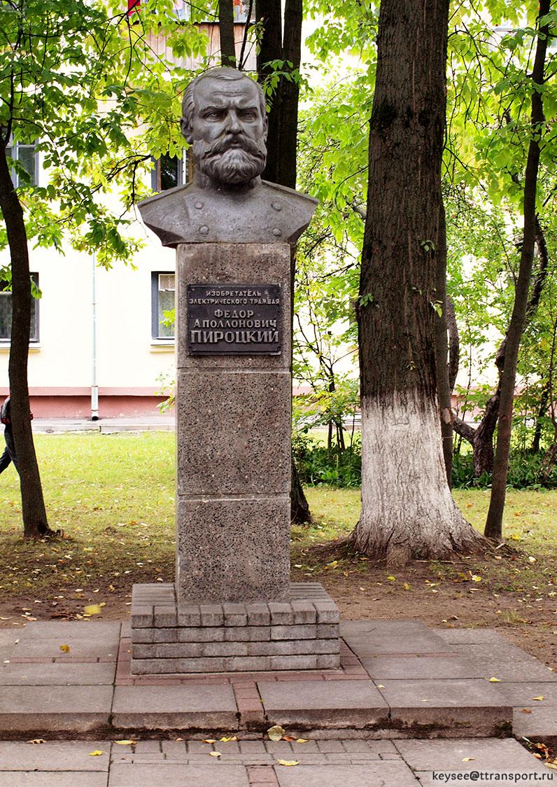 Витебск. Бюст изобретателя электрического трамвая — Ф