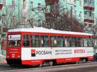 Комсомольск-на-Амуре. 71-605А (КТМ-5А) №32