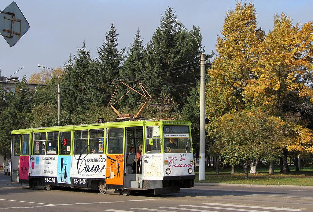 Комсомольск-на-Амуре. 71-605А (КТМ-5А) №34