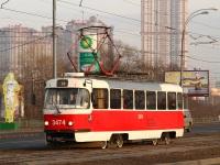 Москва. Tatra T3 (МТТА) №3474