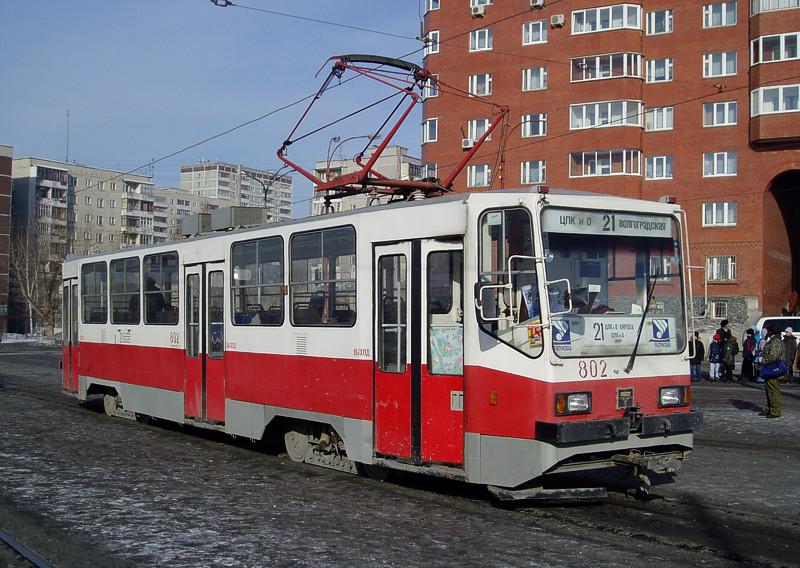 Екатеринбург. 71-402 СПЕКТР №802