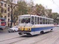Екатеринбург. 71-402 СПЕКТР №810
