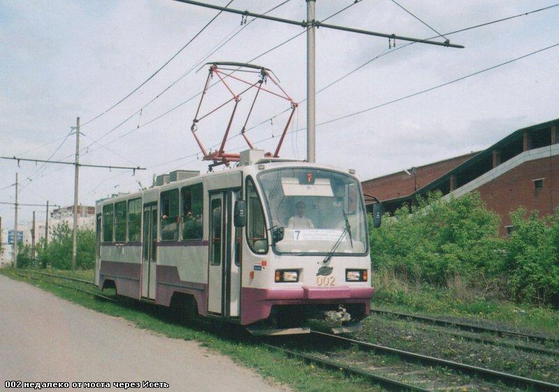 Екатеринбург. 71-403 №002