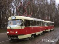 Москва. Tatra T3 (МТТЧ) №1327, Tatra T3 (МТТЧ) №1328