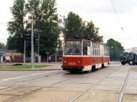 Санкт-Петербург. ЛВС-86К №5033
