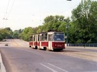 ЛВС-86К №3033