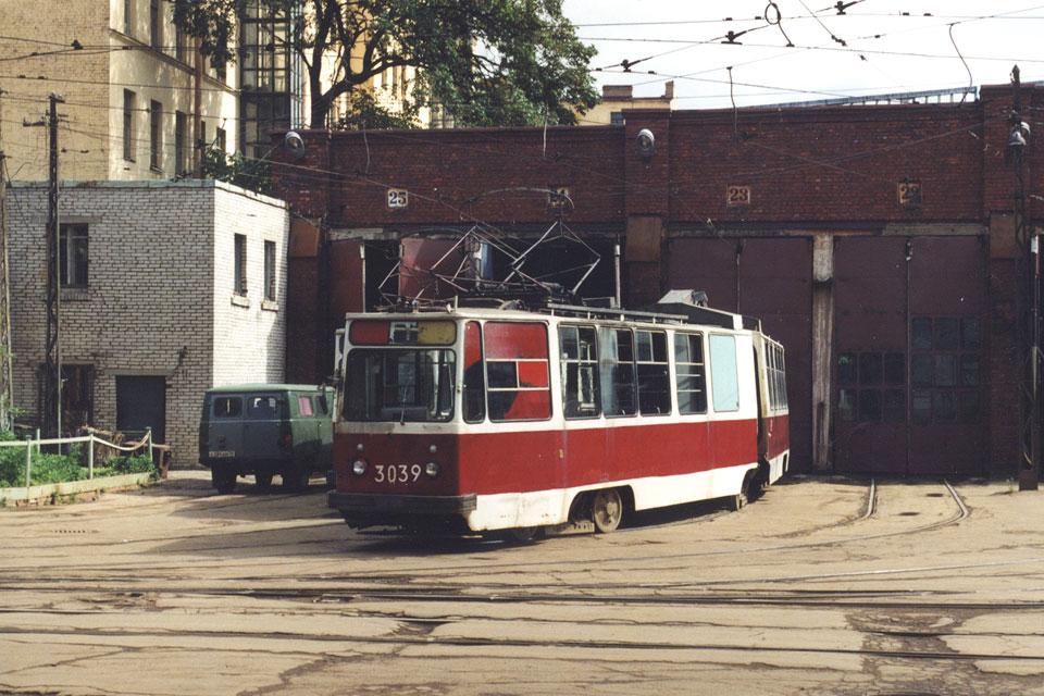 Санкт-Петербург. ЛВС-86К №3039