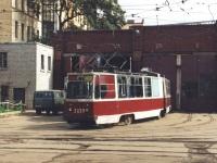 ЛВС-86К №3039