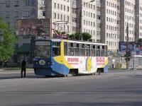 Казань. 71-608КМ (КТМ-8М) №2073