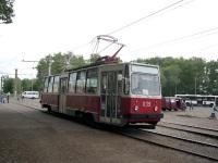 Салават. 71-132 (ЛМ-93) №039