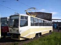 Салават. 71-608КМ (КТМ-8М) №055, 71-605А (КТМ-5А) №028