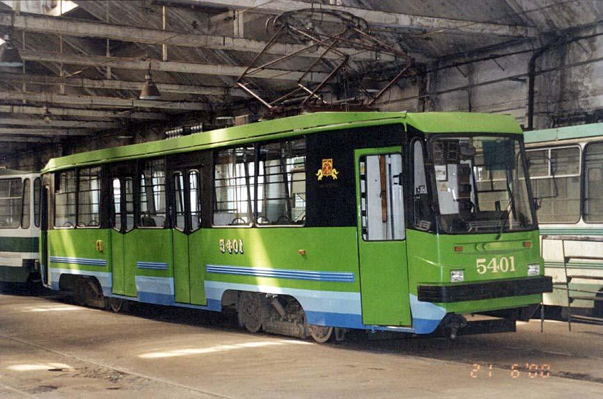 Санкт-Петербург. 71-134 (ЛМ-99) Кузнечик №5401