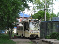 Краснодар. 71-619КТ (КТМ-19КТ) №245
