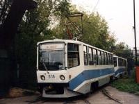Пермь. 71-608КМ (КТМ-8М) №040, 71-608КМ (КТМ-8М) №038