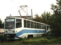 Пермь. 71-608КМ (КТМ-8М) №043