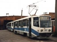 Пермь. 71-608КМ (КТМ-8М) №066, 71-608КМ (КТМ-8М) №068
