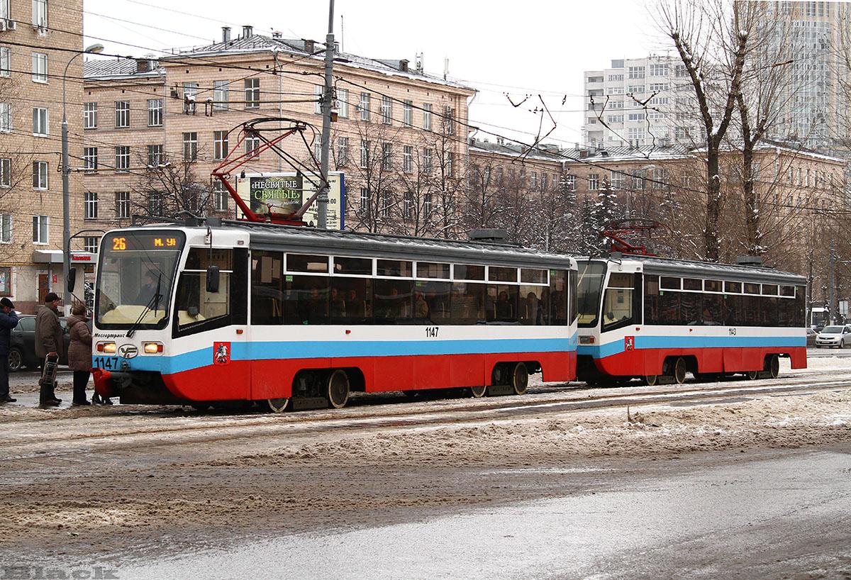 Москва. 71-619А (КТМ-19А) №1143, 71-619А (КТМ-19А) №1147