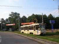Ярославль. 71-619КТ (КТМ-19КТ) №27