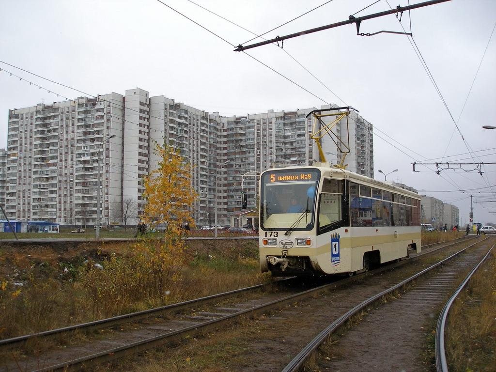 Ярославль. 71-619КТ (КТМ-19КТ) №173
