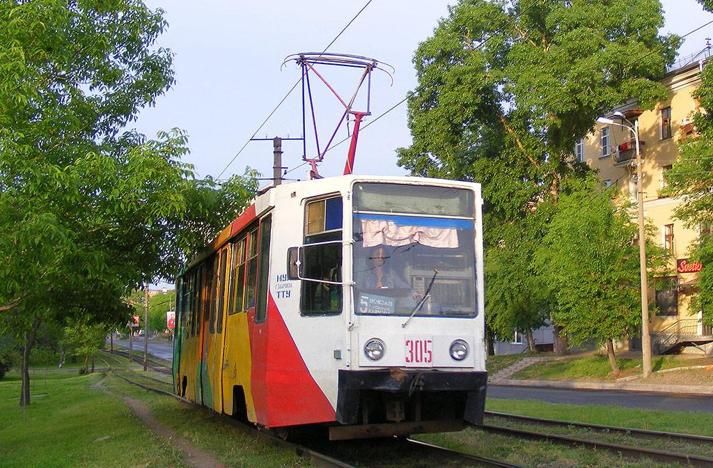 Хабаровск. 71-608К (КТМ-8) №305