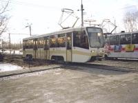 Челябинск. 71-619КТ (КТМ-19КТ) №2046