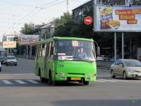 Харьков. Богдан А092 AA0066AA