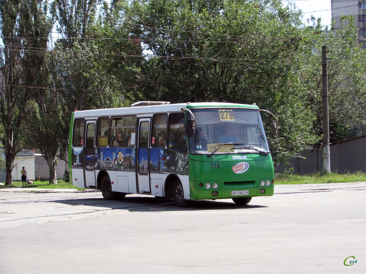Харьков. Богдан А092 AX5360CH
