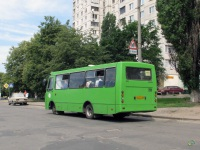 Харьков. ЧА А09202 AX0711AA