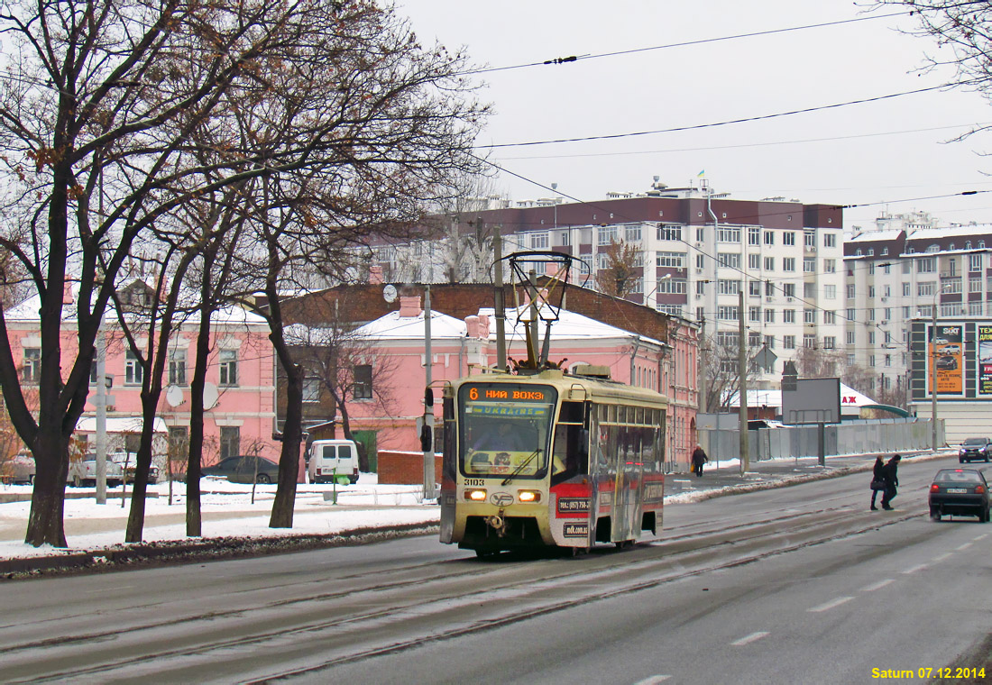 Харьков. 71-619КТ (КТМ-19КТ) №3103