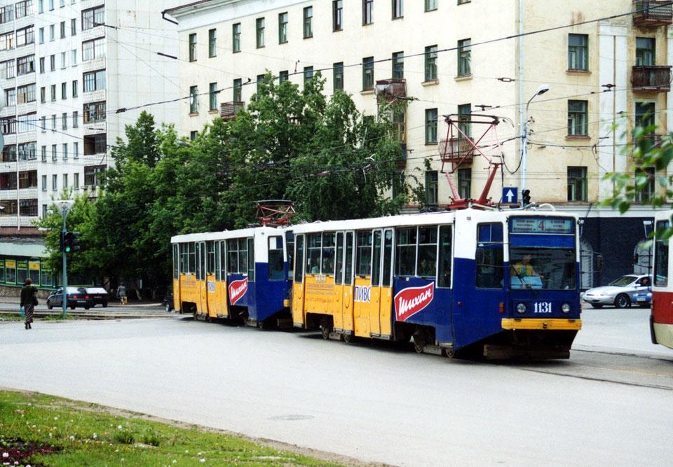 Уфа. 71-608К (КТМ-8) №1131
