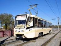 Волжский. 71-619КТ-01 №172