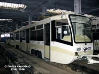 Москва. 71-619КТ (КТМ-19КТ) №1101
