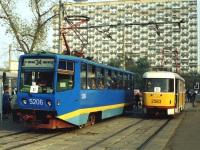 Москва. 71-608КМ (КТМ-8М) №5206, Tatra T3SU №2583