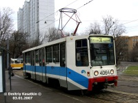 Москва. 71-608К (КТМ-8) №4064, Tatra T3 №1720
