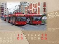 Белград. АКСМ-32100С Сябар №2002, АКСМ-32100С Сябар №2044