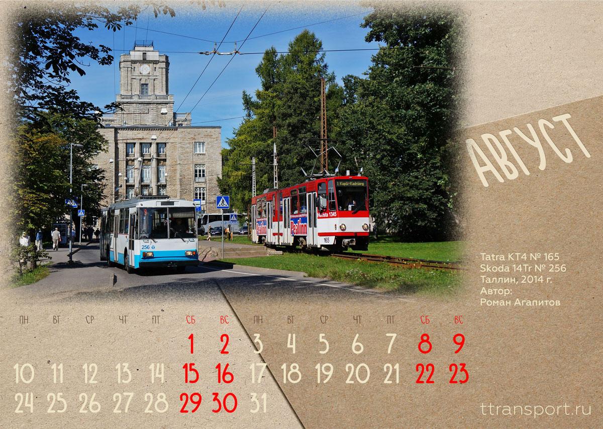 Таллин. Tatra KT4D №165, Škoda 14Tr02/6 №256