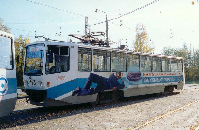 Нижний Тагил. 71-608КМ (КТМ-8М) №53