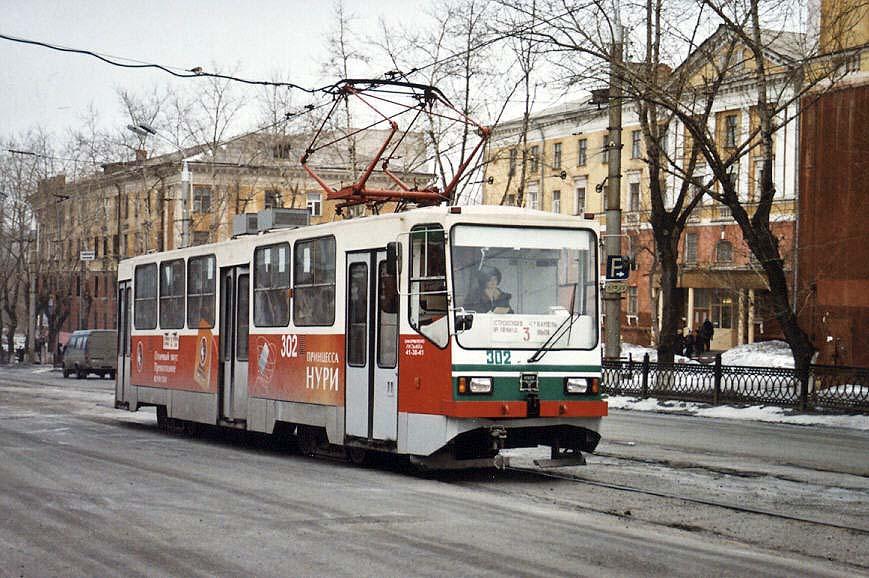 Нижний Тагил. 71-402 СПЕКТР №302