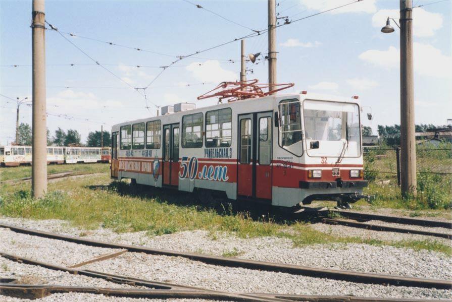 Нижний Тагил. 71-402 СПЕКТР №32
