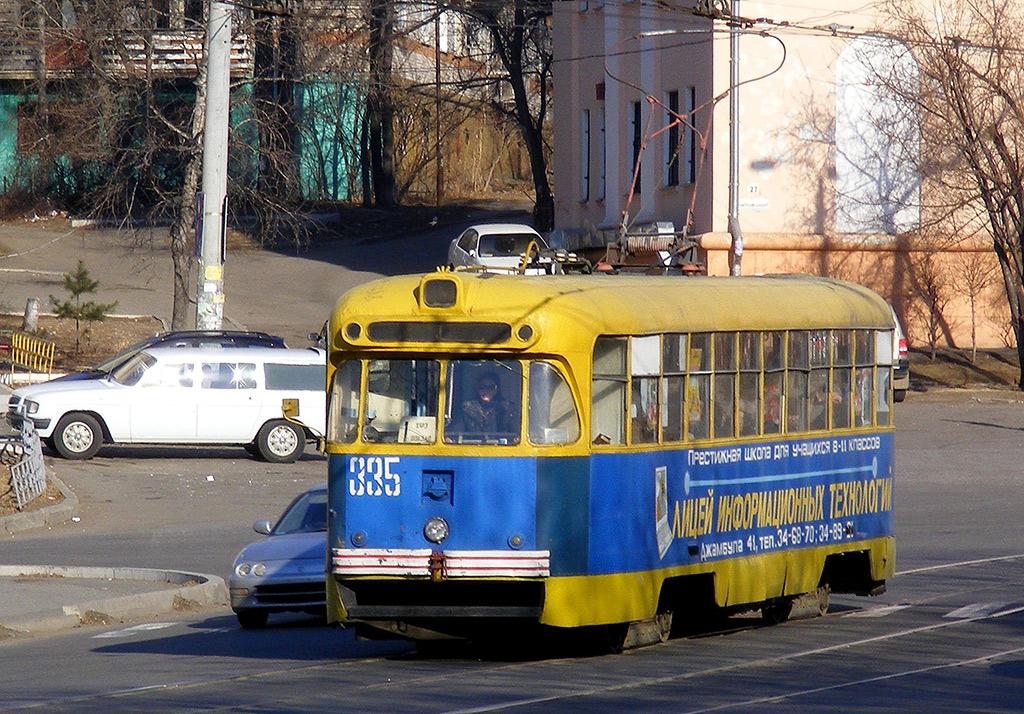 Хабаровск. РВЗ-6М2 №335