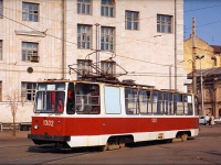 Казань. 71-132 (ЛМ-93) №1301