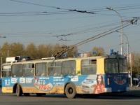 Кемерово. ЗиУ-682Г00 №24