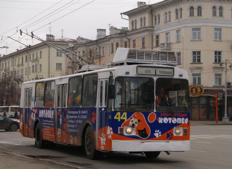 Кемерово. ЗиУ-682Г00 №44