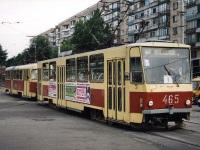 Запорожье. Татра-Юг №465, Tatra T3SU №360