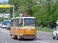 Хабаровск. 71-605 (КТМ-5) №352