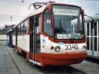 Москва. ТМРП-2М №3340