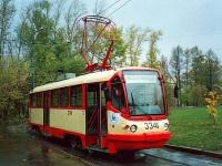 Москва. ТМРП-2М №3341