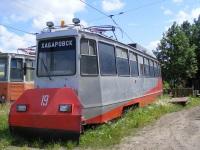 Хабаровск. ВТК-24 №17, ВТК-24 №19